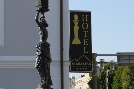 Restoran Hotela Stara Lika otvorio vrata za sve goste. Dođite i uživajte!!!