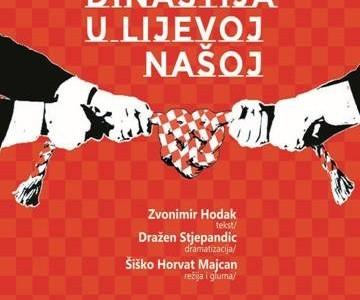 """U subotu u Gospiću predstava """"Žikina dinastija u lijevoj našoj""""!"""