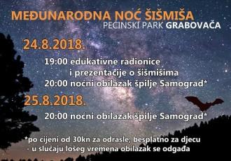 U petak i subotu dođite u Pećinski park Grabovača na Noć šišmiša!!!