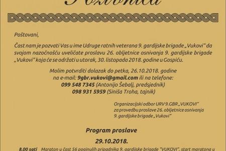 Legendarni VUKOVI 29.i 30.listopada slave 26.rođendan!!!