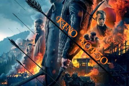 Do petka 7.prosinca u kinu Korzo svakodnevno gledajte film Robin Hood