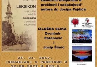 Obilježavanje Dana državnosti u Lovincu