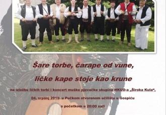 Izložba i koncert HKUD-a Široka Kula u Gospiću