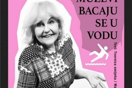 """Ne propustite: predstava """"Prvi muževi bacaju se u vodu"""" u Gospiću"""