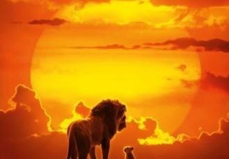 "Ovaj tjedan u kinu Korzo ""Kralj lavova""."