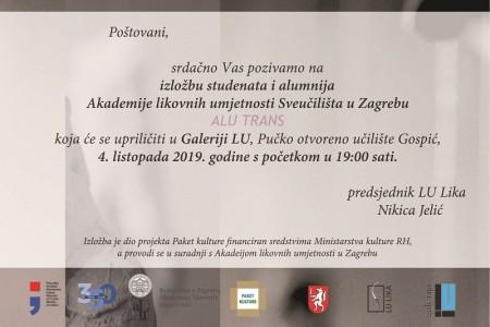 U Gospiću od petka gostuje izložba studenata i alumnija zagrebačke Akademije likovnih umjetnosti