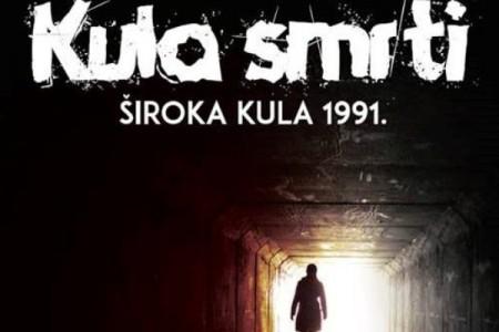 """Večeras u Gospiću pogledajte dokumentarac """"Kula smrti"""" o stradavanju Široke Kule u Domovinskom ratu"""