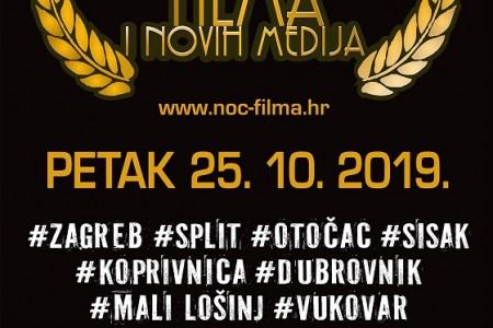 Noć hrvatskog filma i novih medija u Otočcu