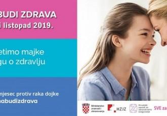Akcija u Gimnaziji i Srednjoj strukovnoj školi Gospić 25.10. u 13:00 sati