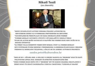 Napišite pjesmu o Nikoli Tesli i pošaljite je na međunarodni natječaj!!!