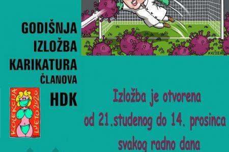 U Gospiću od 21.studenoga do 14.prosinca pogledajte godišnju izložbu karikatura članova HDK