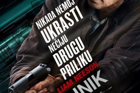 """Akcijski hit """"Pokajnik"""" u kinu Korzo"""