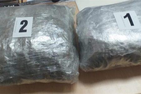 Lička policija pronašla više od 1,5 kilograma marihuane u autu