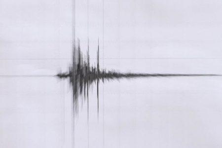 Hrvatsku i jutros zatresli jači potresi