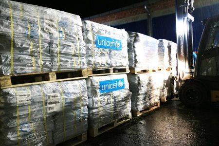 UNICEF dostavio 13,5 tona zaštitnih cerada za područja pogođena potresom