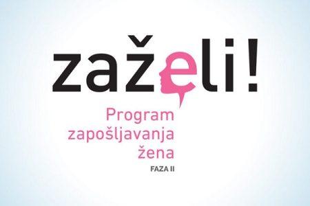 Dobra vijest: Gradu Gospiću odobreno više od 3 milijuna kuna  za projekt – Zapošljavanje žena na području Gospića – Faza II