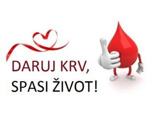 Nedostaje krvi, Gospićani javite se u što većem broju na akciju dobrovoljnog darivanja krvi