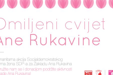 Podržite humanitarnu akciju Foruma žena SDP-a za Zakladu Ana Rukavina