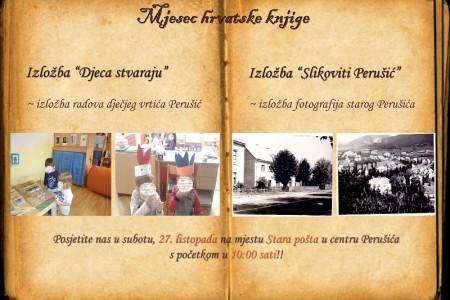 """Izložba """"Djeca stvaraju"""" i """"Slikoviti Perušić"""""""