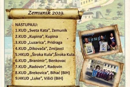 HKUD Široka Kula večeras u Zemuniku na Večeri pisme, folklora i starih običaja