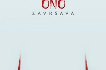 """U kinu Korzo ovaj tjedan horor triler """"Ono- drugo poglavlje"""""""
