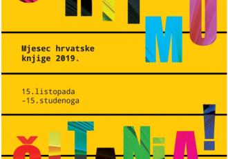 """Narodna knjižnica općine Perušić mjesec dana """"u ritmu čitanja"""""""