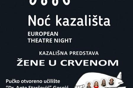 """U Europskoj noći kazališta u Gospiću """"Žene u crvenom"""" Amaterskog kazališta Gospić"""