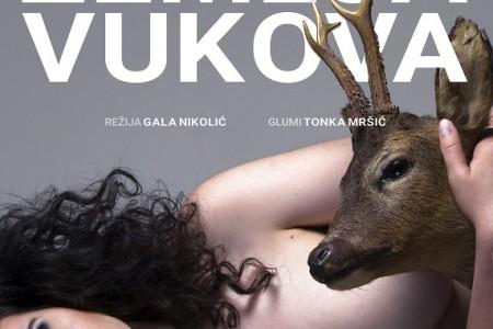 Gospićanka Tonka Mršić predstavlja se domaćoj publici predstavom Zemlja vukova