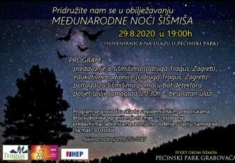 Ne propustite Međunarodnu noć šišmiša u Pećinskom parku Grabovača