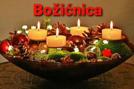 LIJEPO; Grad Gospić i ove godine daje božićnice socijalno ugroženima