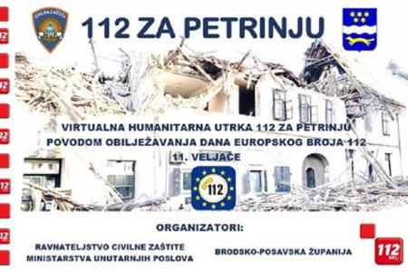 """Povodom Dana broja 112 održat će se virtualna humanitarna utrka """"112 za Petrinju"""""""