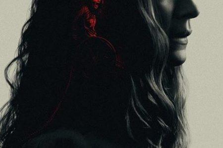 U kinu Korzo u petak i subotu pogledajte horor triler Bježi