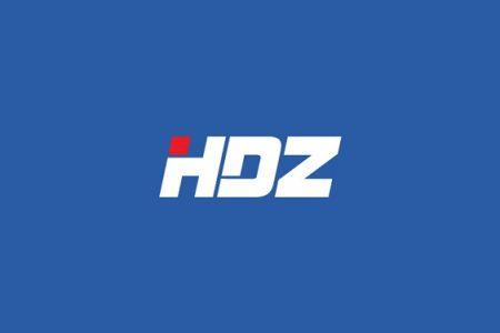 """OTVORENO PISMO: """"članica HDZ-a koja ne želi više šutjeti"""""""