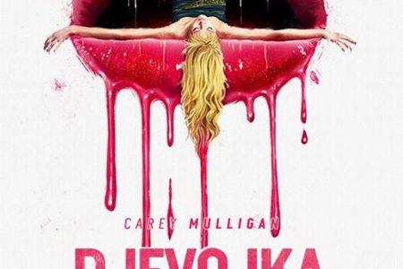 """U kinu Korzo ovaj vikend pogledajte film """"Djevojka koja obećava""""!"""