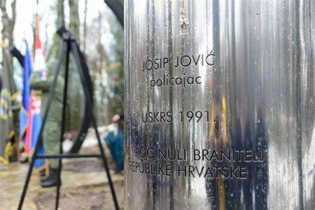 """30. obljetnica akcije """"Plitvice"""" i pogibije Josipa Jovića, Hvala im na slobodi, miru i nadahnuću dobivenom kroz njihova hrabra i odvažna djela"""
