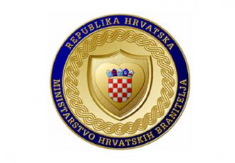 Objavljen je Javni poziv za sufinanciranje pripremnih tečajeva