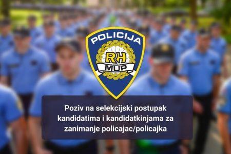 Poziv na selekcijski postupak kandidatima/kandidatkinjama za upis u Program srednjoškolskog obrazovanja odraslih za zanimanje policajac/policajka u 2021./2022. godini